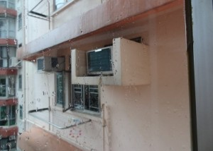 BuildingInspection6